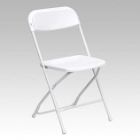 Plain White Folding Chair Rental