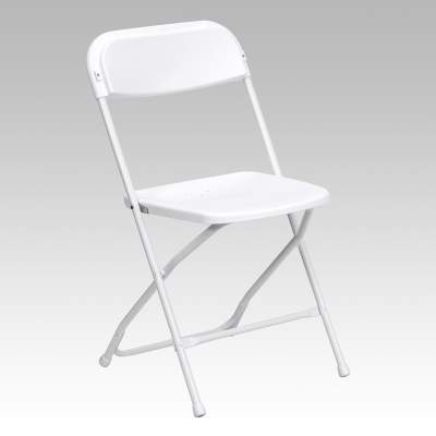 Plain White Folding Chair Rental