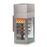 Mini Dogeroo Hot Dog Rotisserie- Used